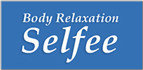 Body Relaxation Selfee